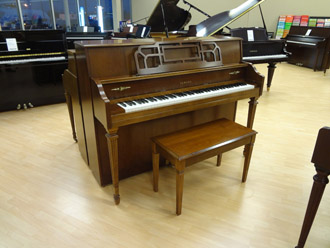 Used console yamaha m500h piano for sale nj for Yamaha pianos nj